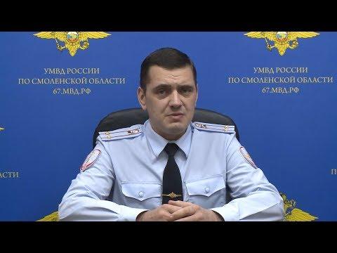Вакансии и порядок поступления на службу в органы внутренних дел