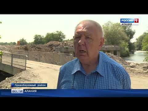 В Северной Осетии строят новую трассу Владикавказ   Моздок