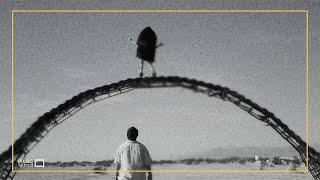 الجسر | حنينة - Haninah