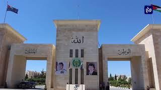 انخفضت نسبة انتشار مادة الجوكر المخدرة في الأردن بنسبة %٦٢ - (24-9-2017)