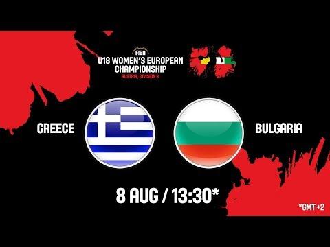 LIVE 🔴 – Greece v Bulgaria – FIBA U18 Women's European Championship Division B 2018