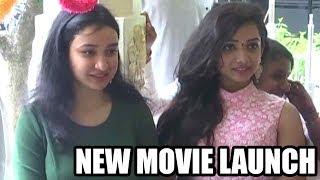 College Days Telugu Movie Opening || Rajinikanth Yenna | Srilatha Cine Creations