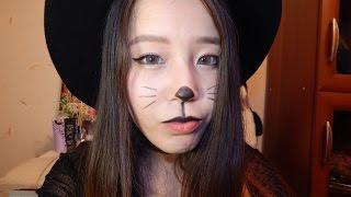 Cute Cat Halloween Makeup/Макияж кошки на ХЭЛЛОУИН