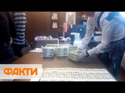 Полицейские задержали чиновников на взятке в $ 1,5 млн
