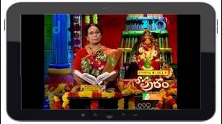 Gopuram - Episode 1457 - September 08, 2015 - Best Scene