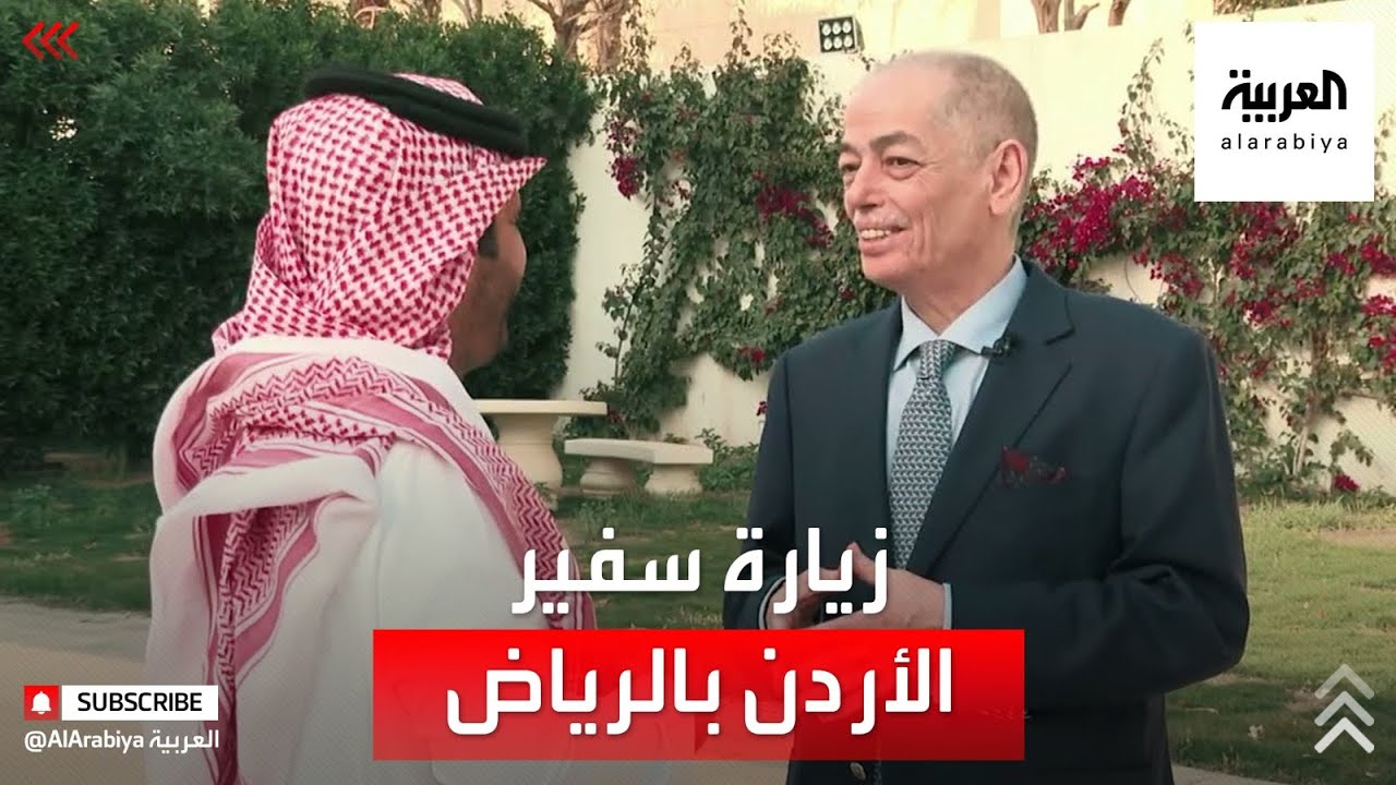 زيارة قبيل الإفطار إلى منزل السفير الأردني بالرياض  - نشر قبل 3 ساعة
