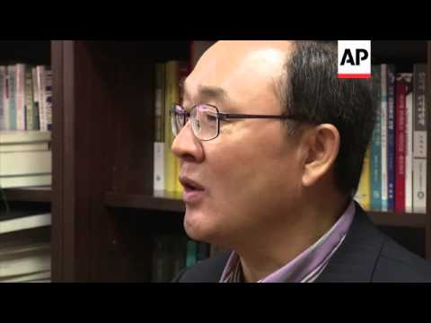 SKorean defence and unification ministries on tension with North, analyst