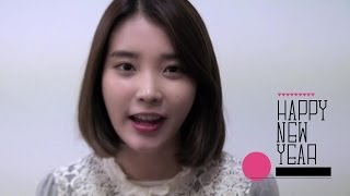 Season's Greetings from IU(아이유)