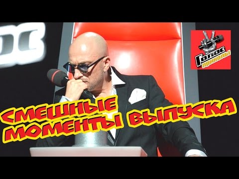 Голос / The Voice Russia - YouTube