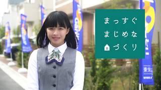 Webドラマ|東栄住宅プレゼンツ『悪の組織のアジトを探し』movie第五弾!