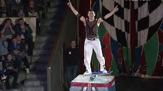 видео Королевский цирк  Гии Эрадзе: описание и отзывы