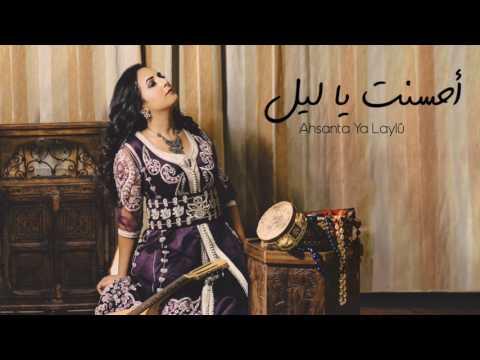 Nabyla Maan-Ahsanta Ya Laylou -- نبيلة معن ـ أحسنت يا ليل