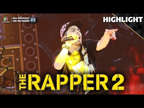 บ้าบอ | FRANKIE | THE RAPPER 2