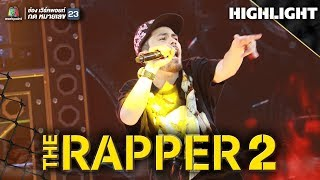 บ้าบอ-frankie-the-rapper-2