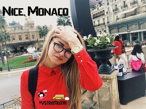 Лотерея казино Azartplay - выиграй поездку в Монако и множество ценных призовиз YouTube · Длительность: 50 с