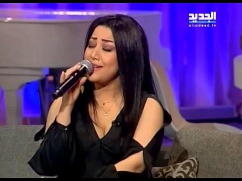 Yosra Mahnouch - Li Sabr 7doud | يسرا محنوش - للصبر حدود