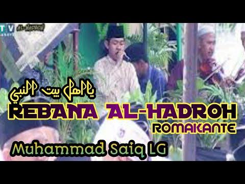 al-hadroh-romakante-2015-live-in-lokenteng-||-ya-ahla-baitinnabi-||-muhammad-saiq-lg