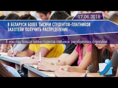 Новостная лента Телеканала Интекс 17.06.18.