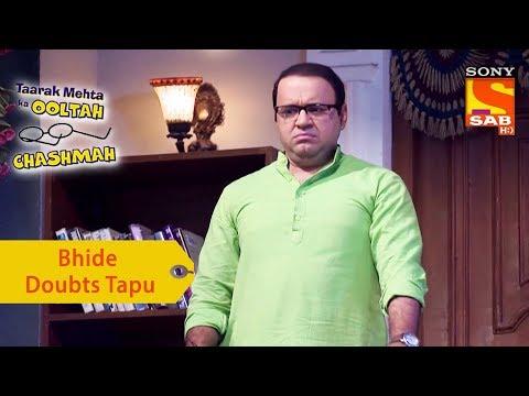 Your Favorite Character | Bhide Doubts Tapu | Taarak Mehta Ka Ooltah Chashmah