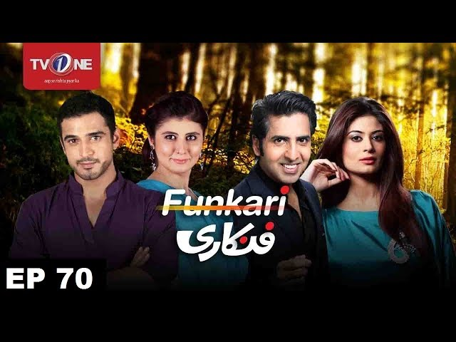Funkari | Episode 70 | TV One Drama | 24th May 2017