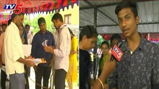 AP EAMCET Exam Starts from Today | TV5 News