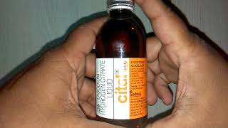 Cital Syrup Is It Safe ? uses composition side effect precaution how to use & review