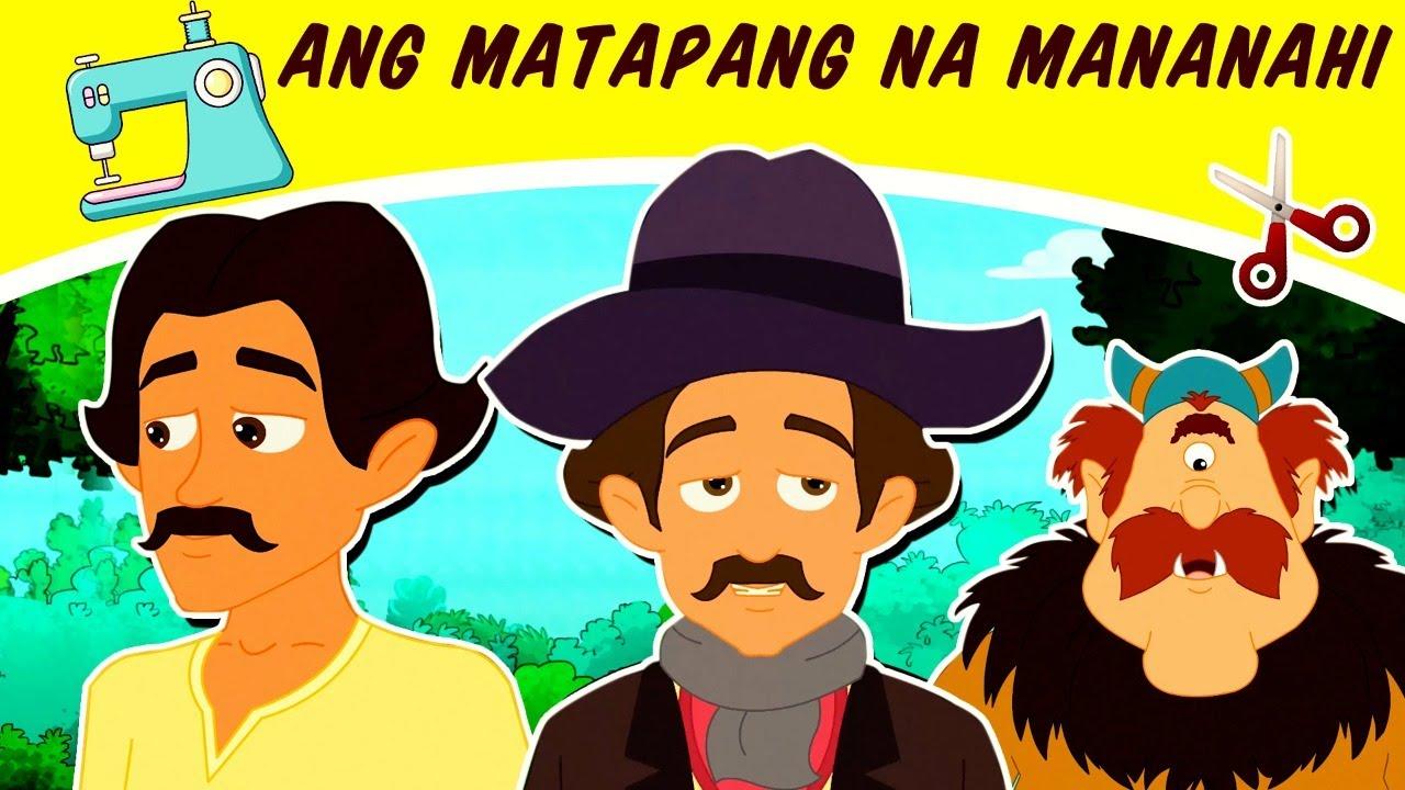 ANG MATAPANG NA MANANAHI | Kwentong pambata | Kwentong pambata tagalog na may aral 2020