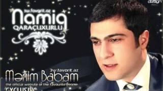 Мейхана Баку Азербайджан
