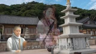 부산성지음악동호회 알토색소폰 수덕사의여승