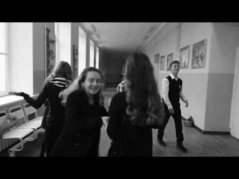 Видео, Да здравствует сюрприз