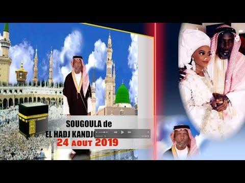 Sougoula De El Hadj Kandjoura Cisse A
