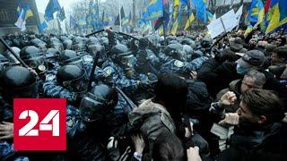 Шесть лет Майдану с тех пор 10 миллионов украинцев покинули страну. 60 минут от 21.11.19