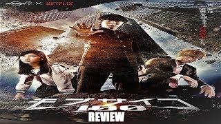 Netflix Original Mob Psycho 100 Live Action Series Review