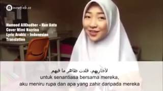 Video Lagu kun anta versi perempuan download MP3, 3GP, MP4, WEBM, AVI, FLV Oktober 2017
