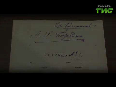 Князь Игорь опера Википедия