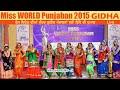 Most HIT Gidha Miss WORLD PUNJABAN 2015 Episode 25