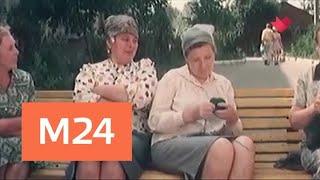 """""""Кинофакты"""": новые подробности фильма """"Белый Бим Черное ухо"""" - Москва 24"""