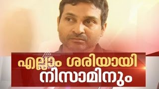 News Hour 22/10/16 19 Who is trying to save Chandra bose murder culprit nisham Asianet News Hour 22nd Oct 2016