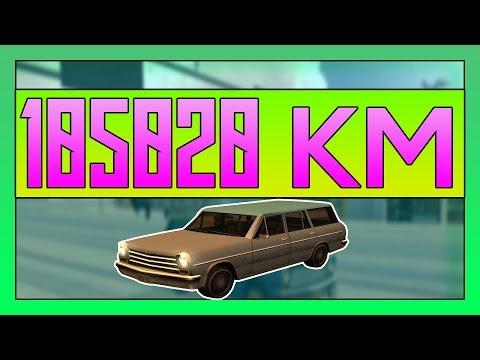 SAMP 258 - 😮105020KM LA PERENNIAL😮!!! | RPG2.B-ZONE.RO [HD]