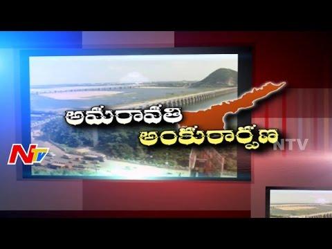 Ground Report on AP Capital Vijayawada | Amaravathi Ankurarpana | Focus | Part 1