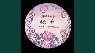 Provided to YouTube by TuneCore Japan one4me · Emu one4me ℗ 2010 S4MG Records Released on: 2010-10-29 Composer: Emu Auto-generated by ...