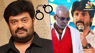 Vendhar Movies Madhan ARRESTED in Tirupur | Sivakarthikeyan, Motta Siva Ketta Siva Controversy