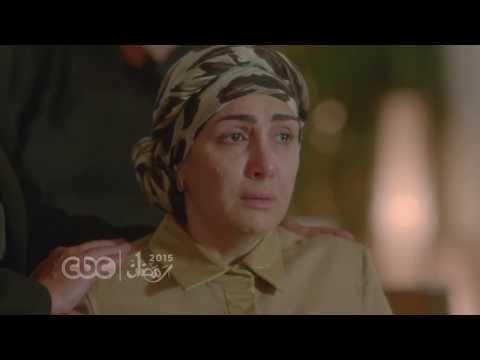 برومو مسلسل الكابوس غادة عبدالرازق رمضان ٢٠١٥ على Cbc