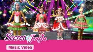 시크릿 쥬쥬 - 시크릿 플라워 '치링치링 크리스마스' MV [SECRET JOUJU CHRISTMAS MV]