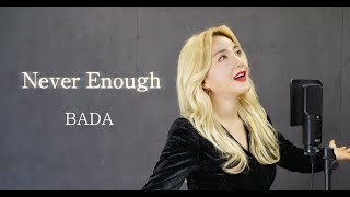Never Enough (The Greatest Showman OST) / Cover by BADA
