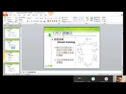 0220 T22 F5 PEX Circuit training