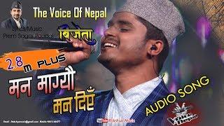 मन थामेर हेर्नुहोला || यो गीत सुन्दा जो कोही को पनि आशु खस्ने छ || Latest Nepali Adhunik Song 2017