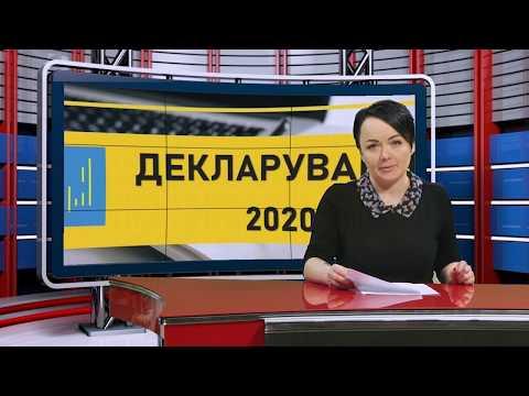 TV7plus Телеканал Хмельницького. Україна: ТВ7+. Головні новини Хмельниччини від 1 червня