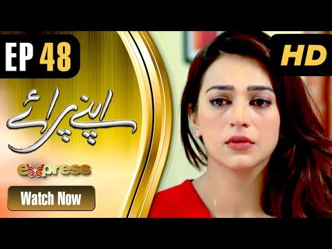 Apnay Paraye - Episode 48 - Express Entertainment Dramas