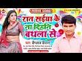 रात सईया के ना दिहनि बथला से  Deeplal Deewana  Bhojpuri Song 2021  Riya Films Bhojpuri